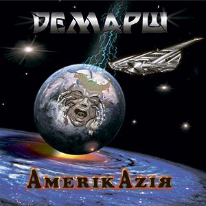 disc-amerikaziya-00